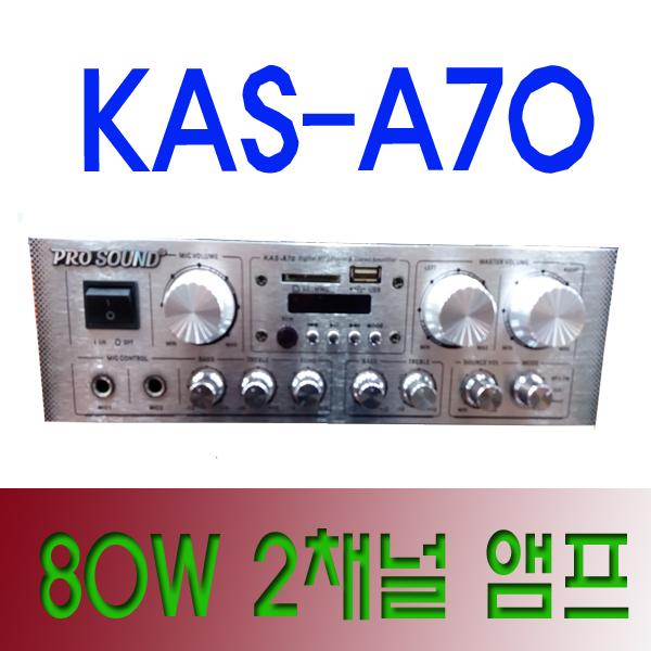 kas-a70.jpg