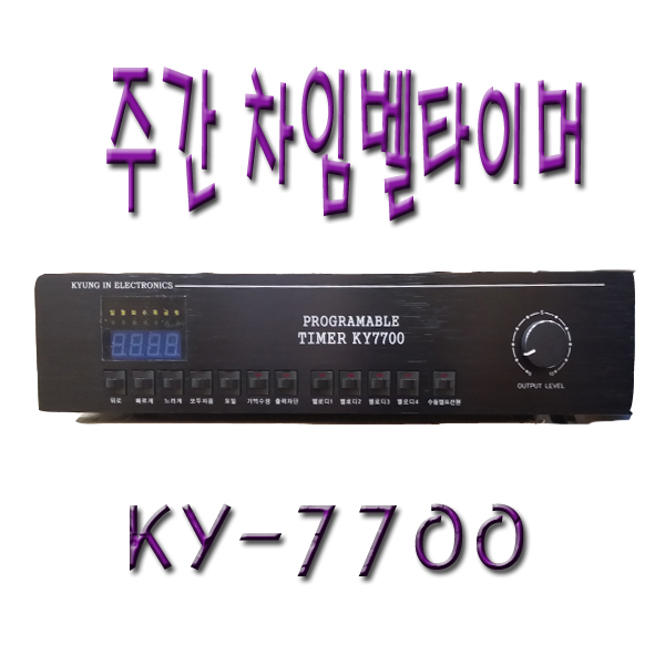 ky-7700.jpg